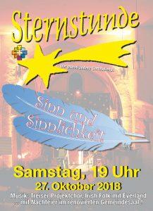 Plakat Sternstunde 27.10.2018 Sinn und Sinnlichkeit
